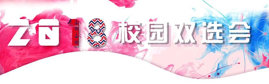 联英人才网_重庆招聘 www.818gy.com