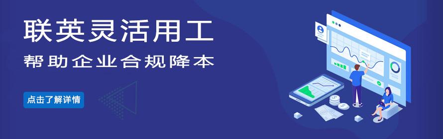 聯英人才網_www.4nsh.com