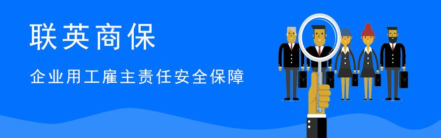 联英威廉希尔安卓版app_www.hrm.cn