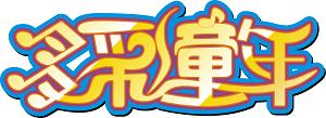 重庆淼音文化传播有限公司_联英人才网_hrm.cn