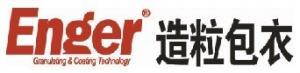 重庆英格造粒包衣技术有限公司_联英人才网_hrm.cn