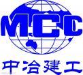 中冶建工集团有限公司第四建筑工程分公司_联英人才网_hrm.cn