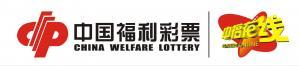 重庆市福利彩票发行中心_联英人才网_hrm.cn