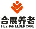 重庆合展天池养老服务有限公司_才通国际人才网_job001.cn