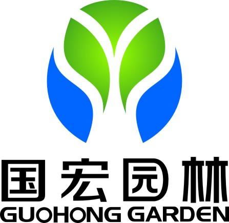 上海国宏市政绿化工程有限公司重庆分公司_联英人才网_hrm.cn