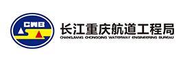 长江重庆航道工程局_联英人才网_hrm.cn