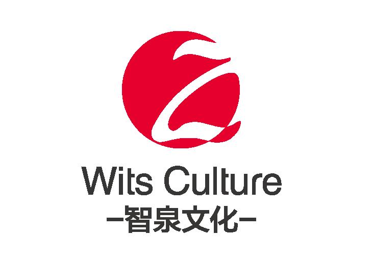 重庆智泉文化传播有限公司_联英人才网_hrm.cn