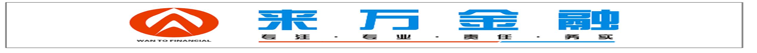 重庆来万科技有限公司_联英人才网_hrm.cn