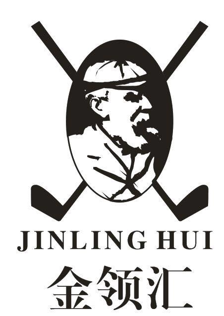 重庆金领旅游文化发展有限公司_联英人才网_hrm.cn