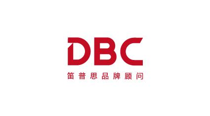 重庆笛普思品牌顾问有限公司_联英人才网_hrm.cn