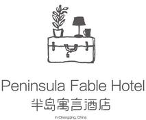 重庆时代寓言酒店管理有限公司_联英人才网_hrm.cn