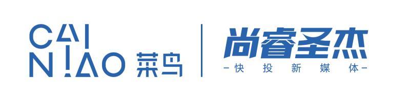 重庆尚睿圣杰文化传播有限公司_联英人才网_hrm.cn