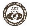 亚洲香港坦克库当代艺术家之窗投资经济有限公司_联英人才网_hrm.cn
