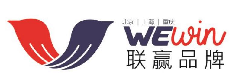 重庆联赢品牌管理有限公司_联英人才网_hrm.cn