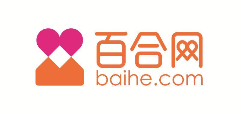 重庆君之桥文化传播有限公司_联英人才网_hrm.cn