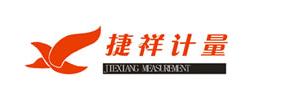 重庆精中衡计量检测技术有限公司_联英人才网_hrm.cn