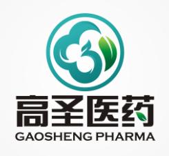 重庆高圣生物医药有限责任公司 _才通国际人才网_job001.cn