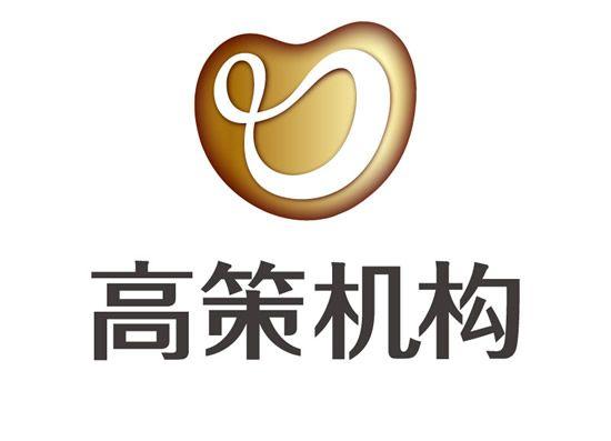 重庆链家高策房地产经纪有限公司_联英人才网_hrm.cn