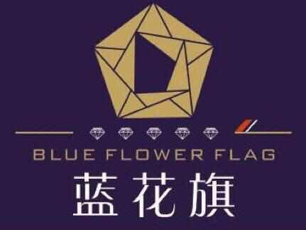 重庆蓝花旗餐饮有限公司泽胜温泉城店_才通国际人才网_job001.cn