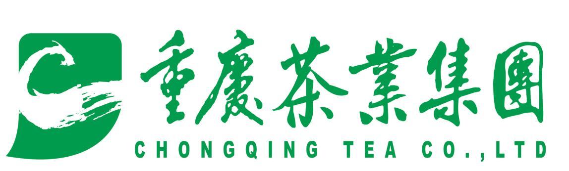 重庆茶业(集团)有限公司_联英人才网_hrm.cn