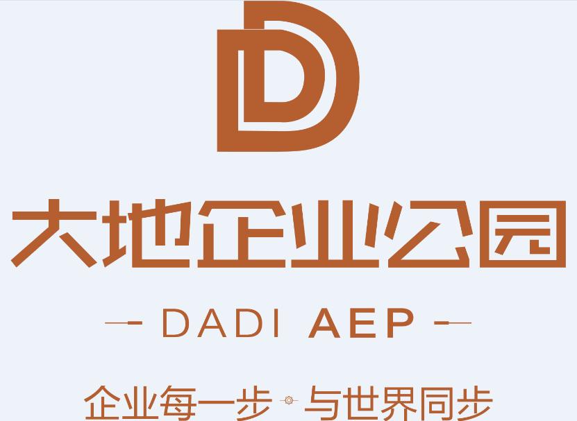 重慶巫山移民產業園開發建設有限公司_聯英人才網_hrm.cn