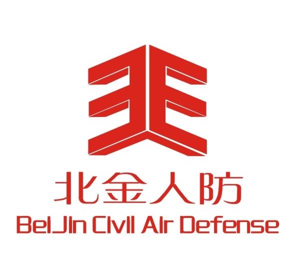重庆北金人防工程设备有限公司_联英人才网_hrm.cn