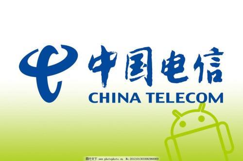 中国电信南岸分公司汇龙路电信营业厅_联英人才网_hrm.cn