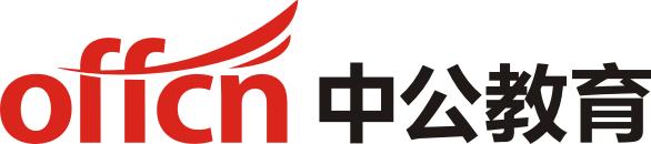 重庆市江北区中公职业考试培训有限公司_联英人才网_hrm.cn