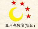 重庆金月亮投资(集团)有限公司_联英人才网_hrm.cn