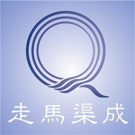 重慶渠成實業有限公司_聯英人才網_hrm.cn
