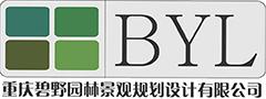 重庆碧野园林景观规划设计有限公司_才通国际人才网_job001.cn