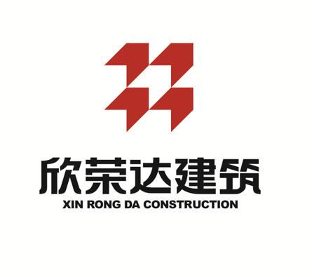 四川欣荣达建筑工程有限责任公司_联英人才网_hrm.cn