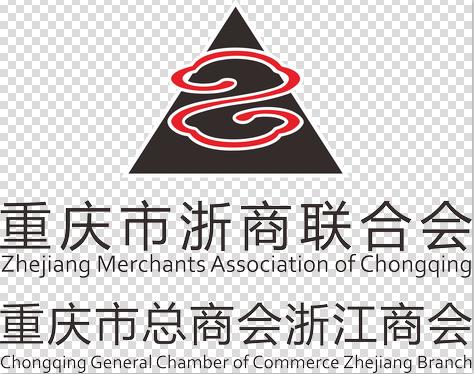 重庆市浙商联合会_联英人才网_hrm.cn
