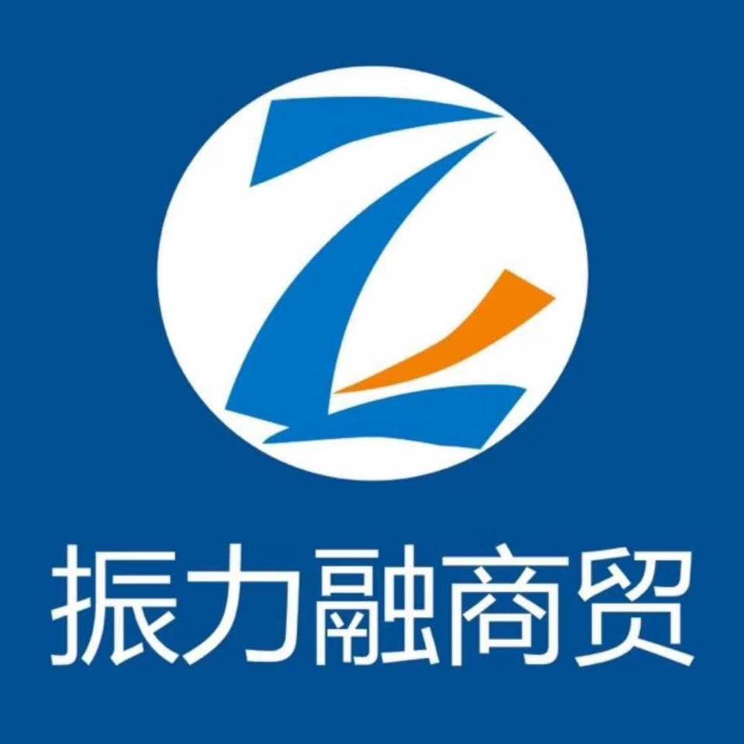 重庆振力融商贸有限公司_联英人才网_hrm.cn