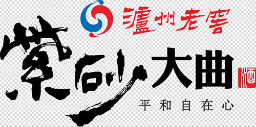 重庆乾阳酒类销售股份有限公司_才通国际人才网_job001.cn