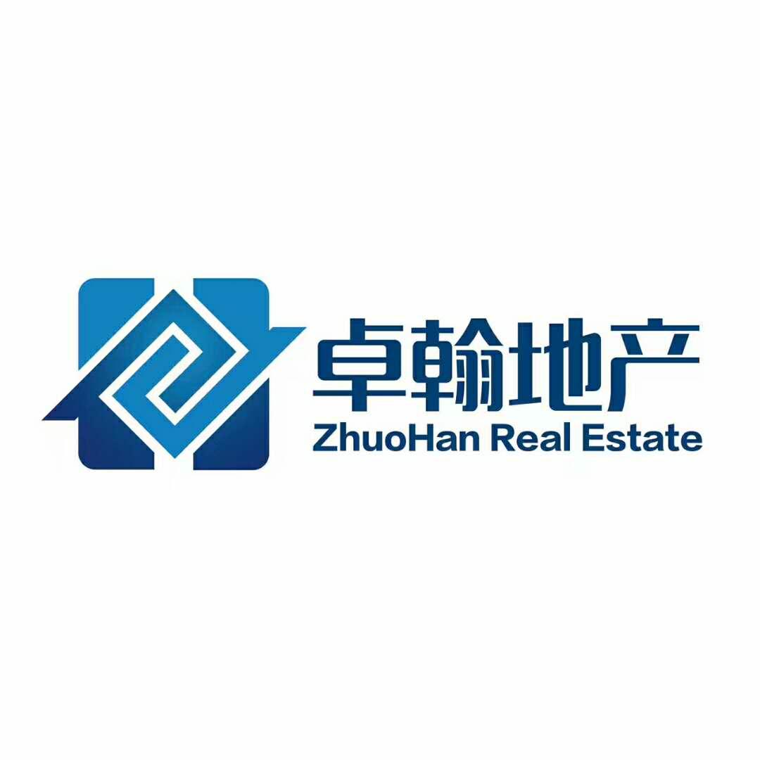重慶卓翰房地產營銷策劃有限公司_才通國際人才網_job001.cn