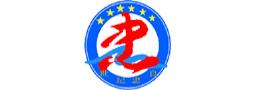 重庆世纪忠良商贸有限公司_联英人才网_hrm.cn