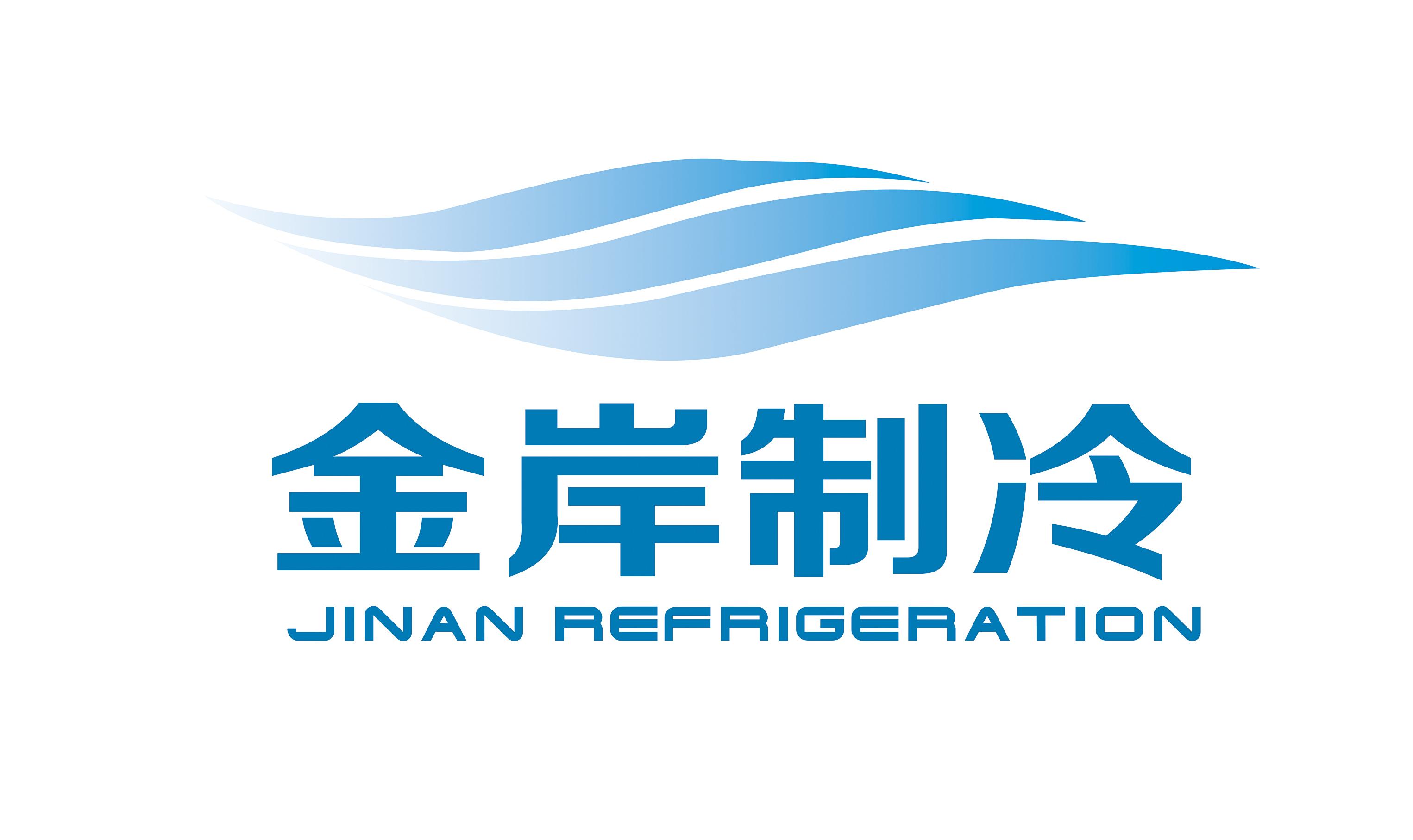 重庆金岸制冷设备有限公司_联英人才网_hrm.cn
