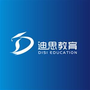 重慶市南岸區迪思教育培訓有限公司_聯英人才網_hrm.cn