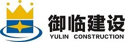 重庆市御临建筑工程有限公司_联英人才网_hrm.cn