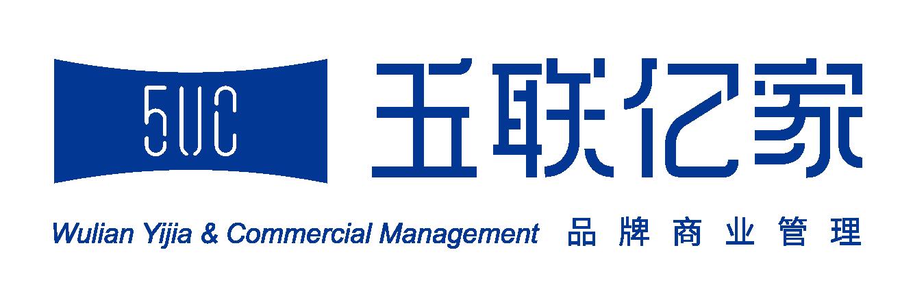 重庆五联亿家商业管理有限公司_联英人才网_hrm.cn