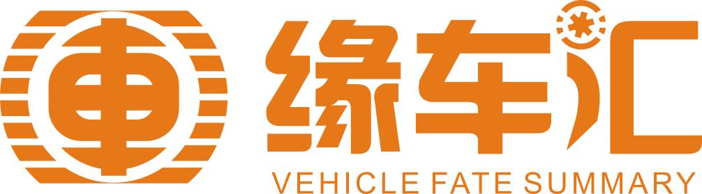 重庆缘车汇商贸有限公司_才通国际人才网_job001.cn
