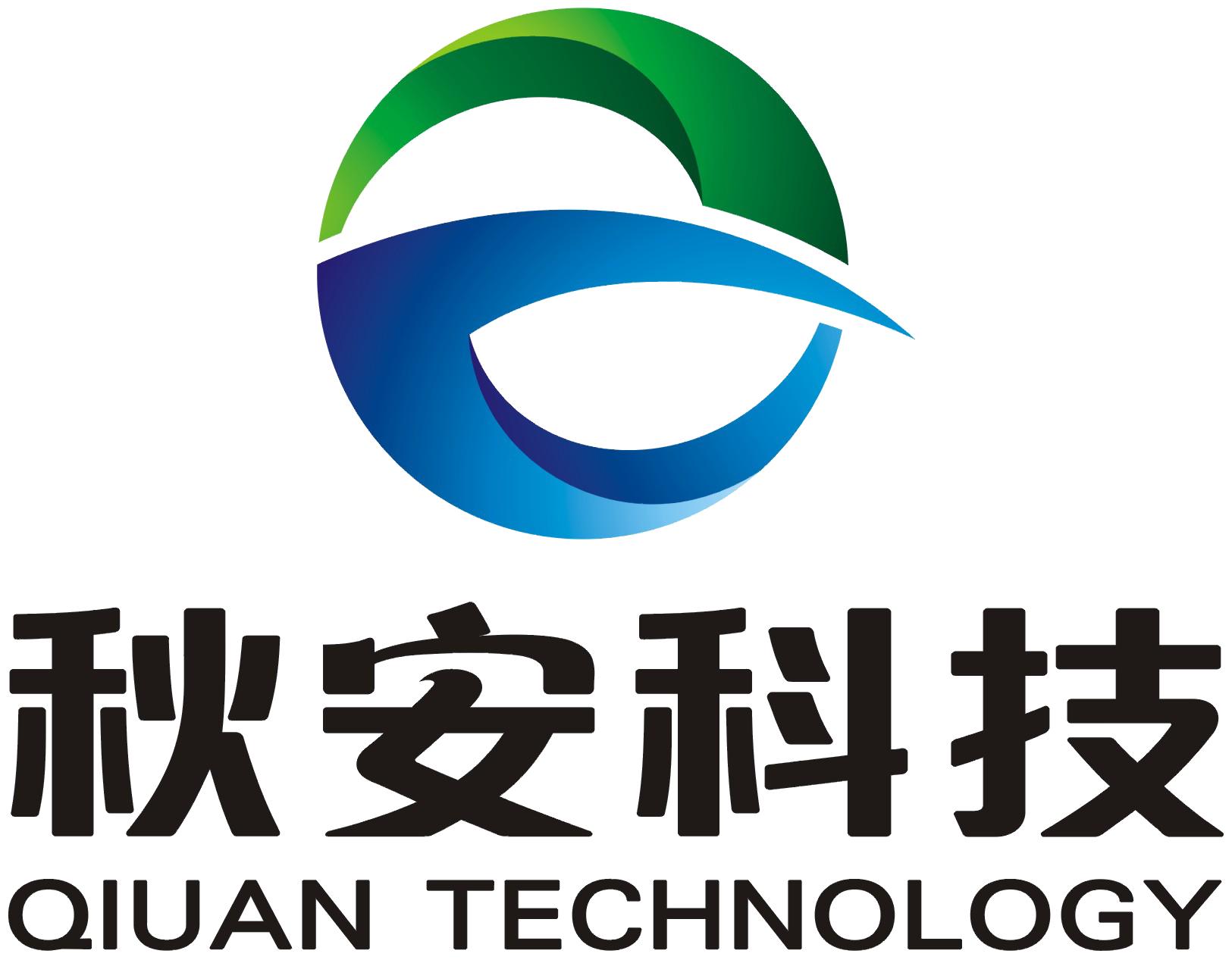 重庆秋安科技有限公司_联英人才网_hrm.cn