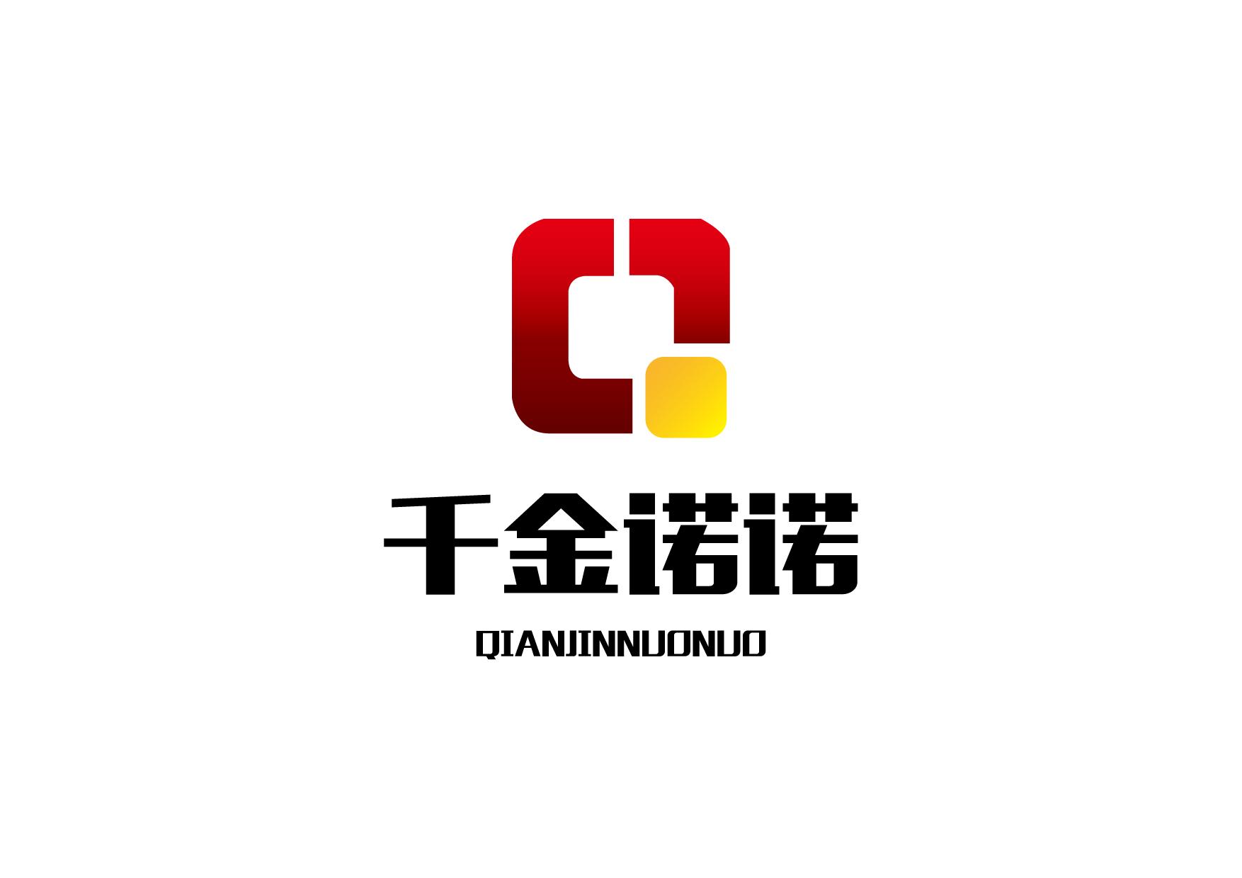 重庆千金诺诺科技有限公司_联英人才网_hrm.cn