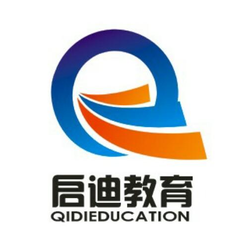 重庆启迪教育咨询服务有限公司_联英人才网_hrm.cn