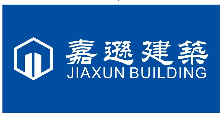 重慶嘉遜建筑營造工程有限公司_聯英人才網_hrm.cn
