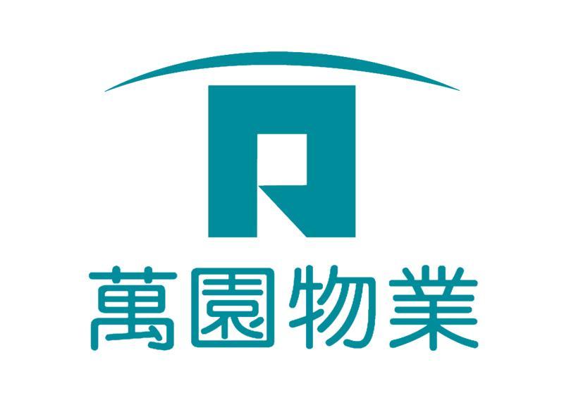 江苏万园物业管理有限公司重庆分公司_联英人才网_hrm.cn