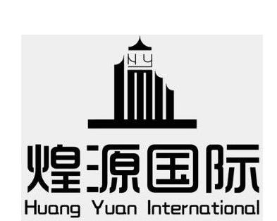 重庆煌源企业管理咨询有限公司_联英人才网_hrm.cn