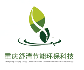 重庆舒清节能环保科技有限公司_联英人才网_hrm.cn
