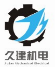 重慶久建機電設備有限公司_聯英人才網_hrm.cn
